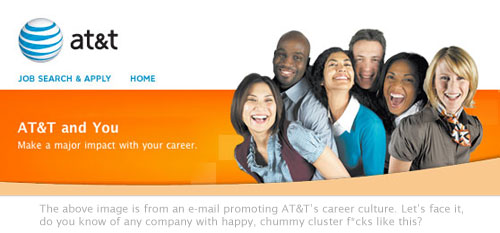 AT&T jobs promotional e-mail header